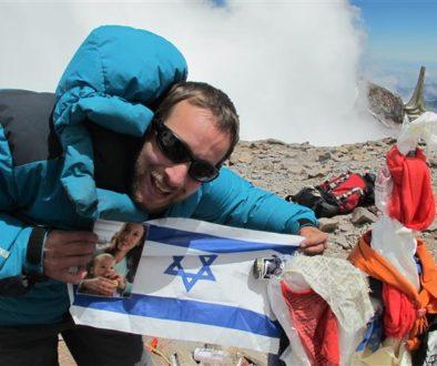 Yuval Tamir